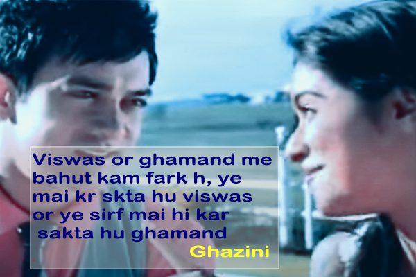 Ghazini Dialogue image