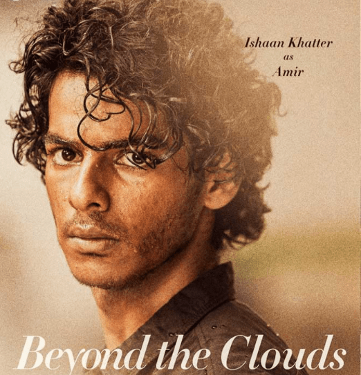 Beyond of clouds