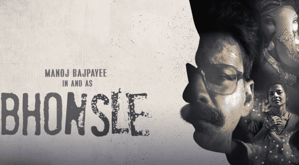 Bhonsle Underrated Bollywood movie