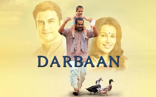 Darbaan Underrated Bollywood movie