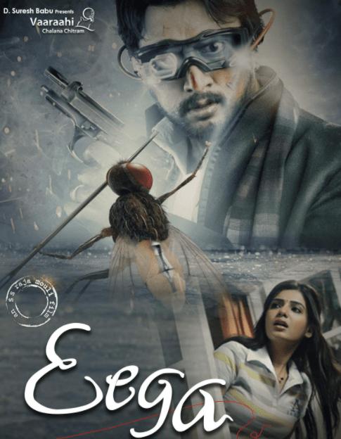 Eega(Makhi) Indian Movie