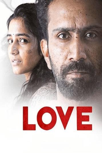 Love Indian Movie