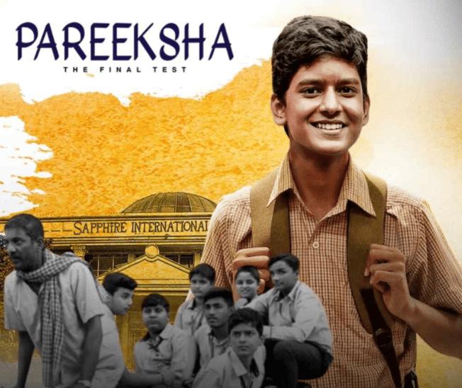 Pareeksha Underrated Bollywood movie