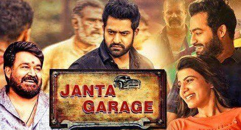 Janta Garage Hindi Dubbed South Indian Movie