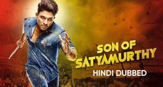Son of Satyamurthi Hindi Dubbed South Indian Movie